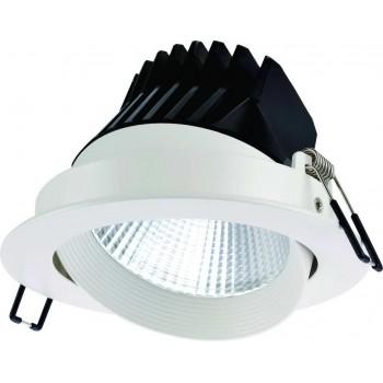 Светодиодный потолочный поворотный cветильник NVC NLED1105D 15W 4000K белый (66) 950Лм угол 24°