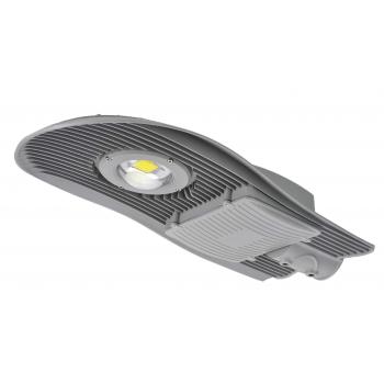 Светодиодный светильник для уличного освещения NRLED710 40W 4500K