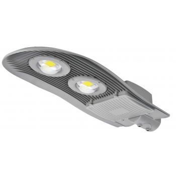 Светодиодный светильник для уличного освещения NRLED711 80W 4500K