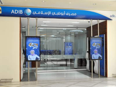 NVC Project. ADIB Bank, U. A. E..